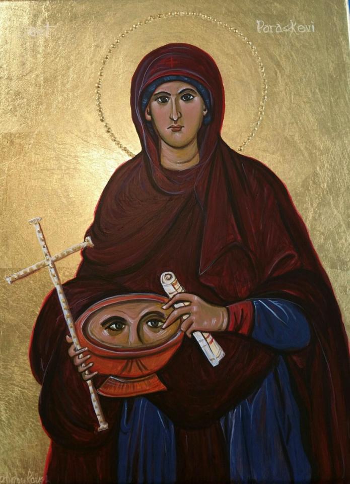 St. Paraskevi, Angelica Sotiriou, 2015